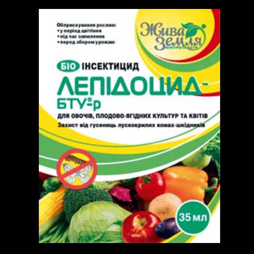 Препарат Лепидоцид