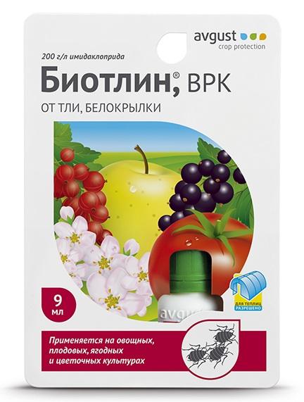 Химикат Биотлин