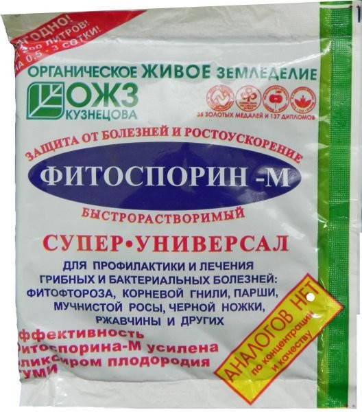 Препарат фитоспорин М