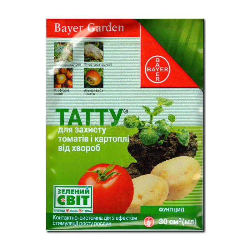 Препарат Татту защита картофеля